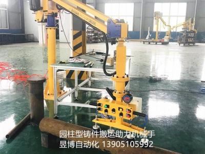 圆柱型铸件手搬运助力机械手