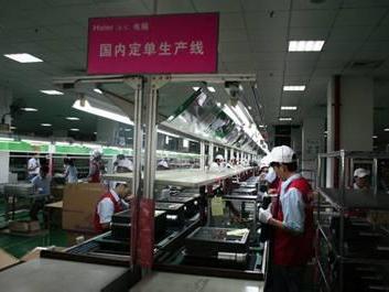 台式电脑生产线
