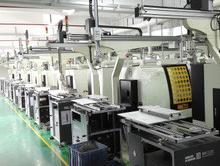 数控车床送料机器人集成应用