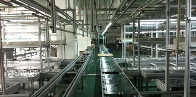 上海小家电自动化生产线