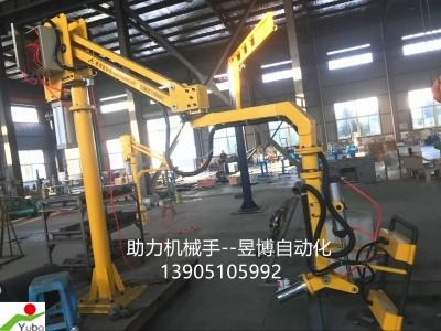 上海翻转助力机械手