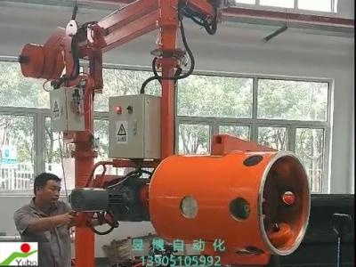 潜航器生产用助力机械手