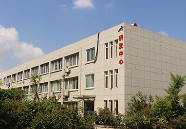 昱博自动化研发中心